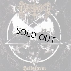 画像1: Besatt - Hellstorm  / CD