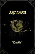 Chained - Earth / DIY Tape