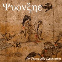 画像1: [ZDR 018] Yvonxhe - De Praestigiis Daemonum / CD