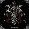 Dimidium Mei - Flames of Hatred / CD