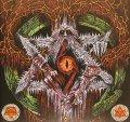 Nyogthaeblisz - Abrahamic Godhead Besieged by Adversarial Usurpation / CD