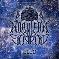 Atlantean Sorrow - 2020 / CD