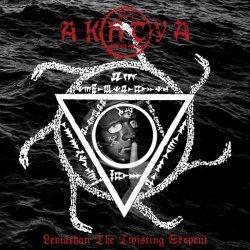 画像1: Akhtya - Leviathan the Twisting Serpent / CD