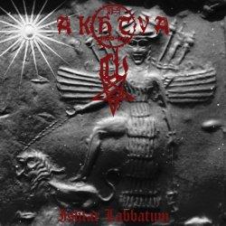 画像1: Akhtya - Ishtar Labbatum /  / CD