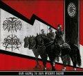 Swerdthegan / Sacrificial Massacre - Our Glory Is Our Ancient Blood / DigiCD