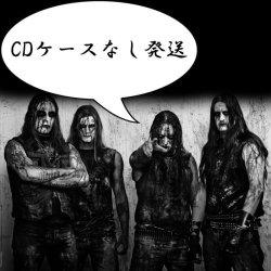 画像1: CDケースなし発送