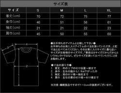 画像3: Lifeblood / T-shirts