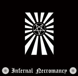 画像1: Infernal Necromancy - Propaganda / LP