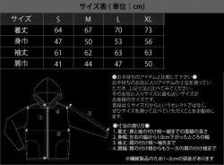 画像2: Cataplexy - Archives / ZIP hoodie