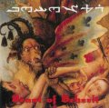 Beherit - Beast of Beherit: Complete Worxxx / CD