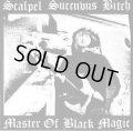 Scalpel Succubus Bitch - Master of Black Magic / CD-R