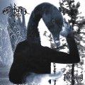 Gauntlet's Sword - Theosophy / CD