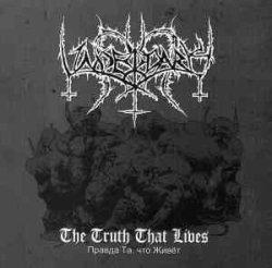 画像1: Underdark - The Truth that Lives / Правда та, что живёт / CD