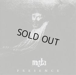 画像1: Mgla - Presence / CD