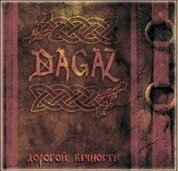 画像1: Dagaz - Дорогой вечности / CD