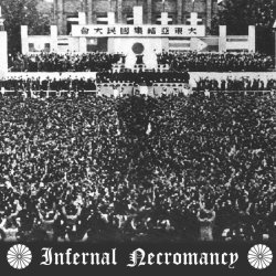 画像1: [BD 001 / ZDR 029] Infernal Necromancy - Infernal Necromancy / LP