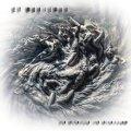 Et Moriemur - Ex Nihilo in Nihilum / CD
