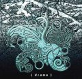 (drama) - Zastor tisine / CD