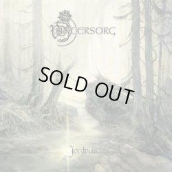 画像1: Vintersorg - Jordpuls / CD