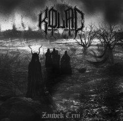 画像1: [HMP 043] Kolac - Zauvek Crni / CD