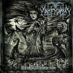 画像1: Maleficarum - Trans Mysterium / DigiCD