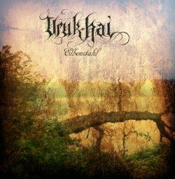 画像1: Uruk-Hai - Elbenstahl / CD