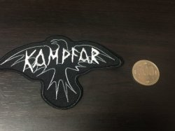 画像1: Kampfar - Logo / Patch