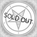 Satanic Warmaster - Revelation / LP