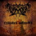 Al-Namrood - Estorat Taghoot / CD