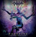 Via Dolorosa - Mahadeva - Complete Discography Vol.4 / CD