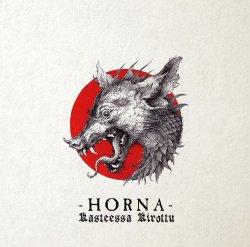 画像1: [BD 004 / ZDR 057] Horna - Kasteessa Kirottu / CD