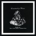 Clandestine Blaze - Archive Vol. 1 / CD
