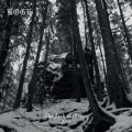 Koge - The Arch of Misery I / CD