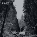 Koge - The Arch of Misery II / CD