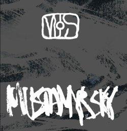 画像1: Madantyneen Jumalan Silma - Musta myrsky / CD