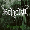 Beherit - Engram / LP