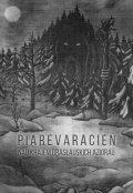 Piarevaracien - Nad krajem Braslauuskich aziorau / A5DigiCD