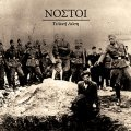 Nostoi - Final Solution / CD