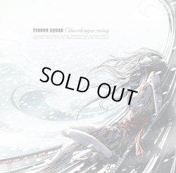 画像1: Terror Squad - Chaosdragon Rising / CD