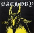 Bathory - Bathory / CD