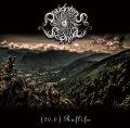 [MAA 043] Daughters of Sophia - (20.0) Raflifu / CD