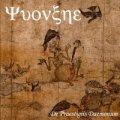 [ZDR 018] Yvonxhe - De Praestigiis Daemonum / CD